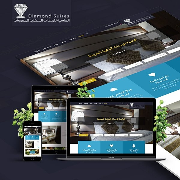 Diamond Hotel Apartment Website (KSA)